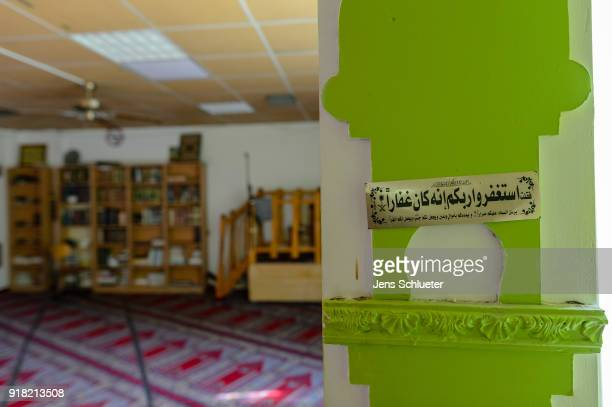 A prayer room of the Muslim cultural center and mosque as Aydan Ozoguz German Federal Commissioner for Immigration Refugees and Integration is empty...
