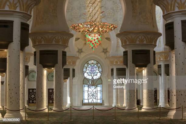 Prayer room Sheikh Zayed Mosque 1995 Emirate of Abu Dhabi