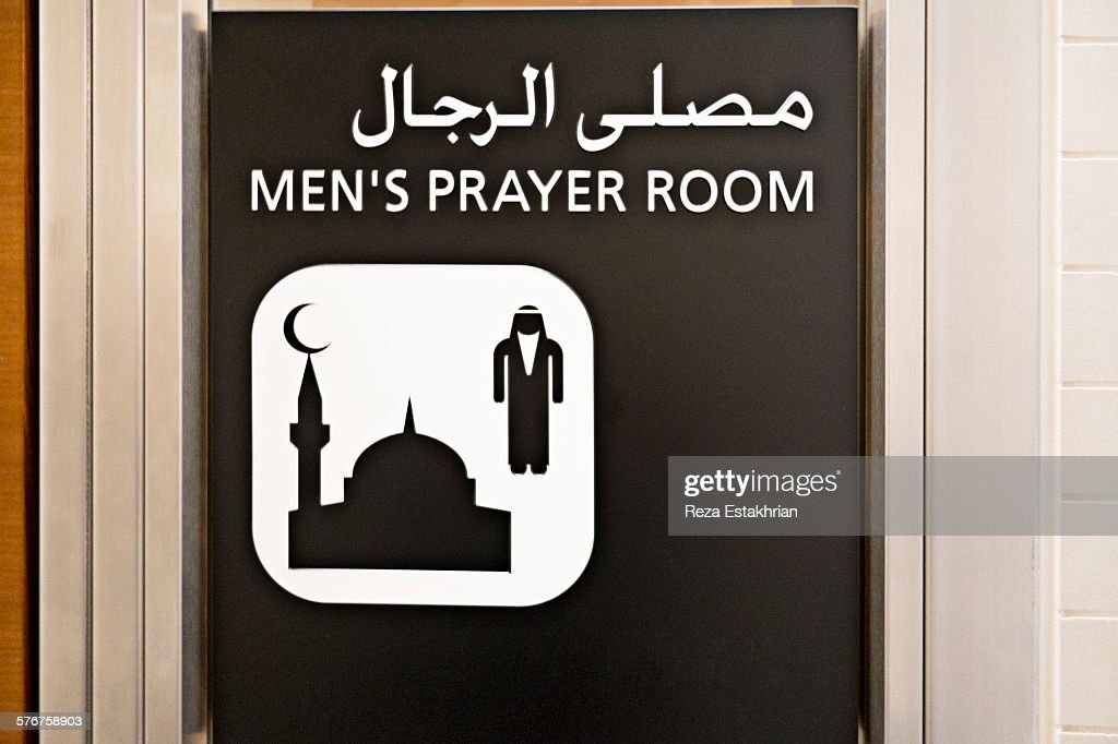 Can  Men Share A Room In Doha