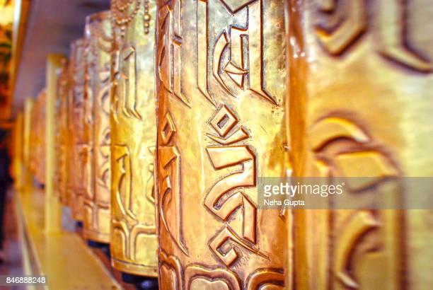 Prayer Wheels - Buddhism