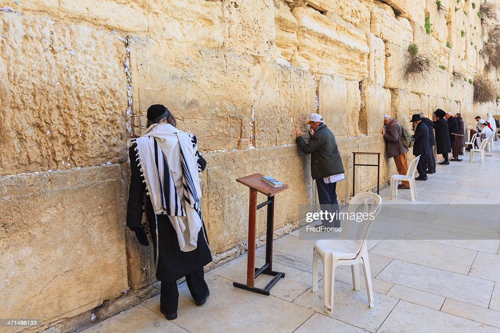 Prayers at the Western Wall in Jerusalem : Stock Photo
