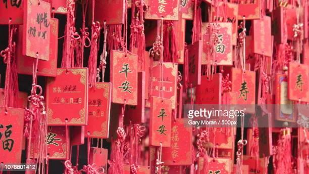 prayers - faith moran stock photos and pictures