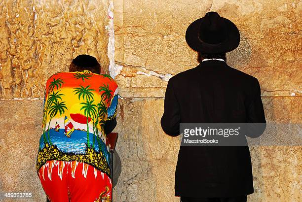 Praying can be seriously funny at the Western Wall.