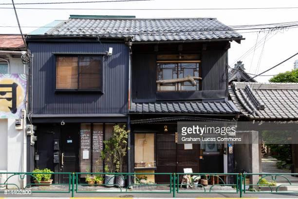 Pre WWII Wooden Buildings in Yanaka Neighbourhood, Tokyo, Japan.