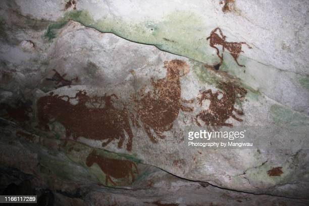 prehistoric cave painting - 壁画 ストックフォトと画像