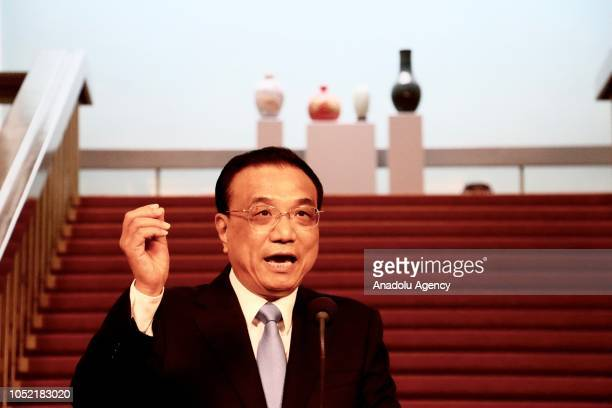 Premier of the People's Republic of China Li Keqiang and Prime Minister of the Netherlands Mark Rutte hold a joint press conference during their...
