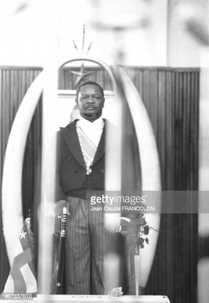 Première apparition en public de Jean Bedel Bokassa après sa nomination comme Empereur de Centrafrique le 21 décembre 1976 à Bangui Centrafrique
