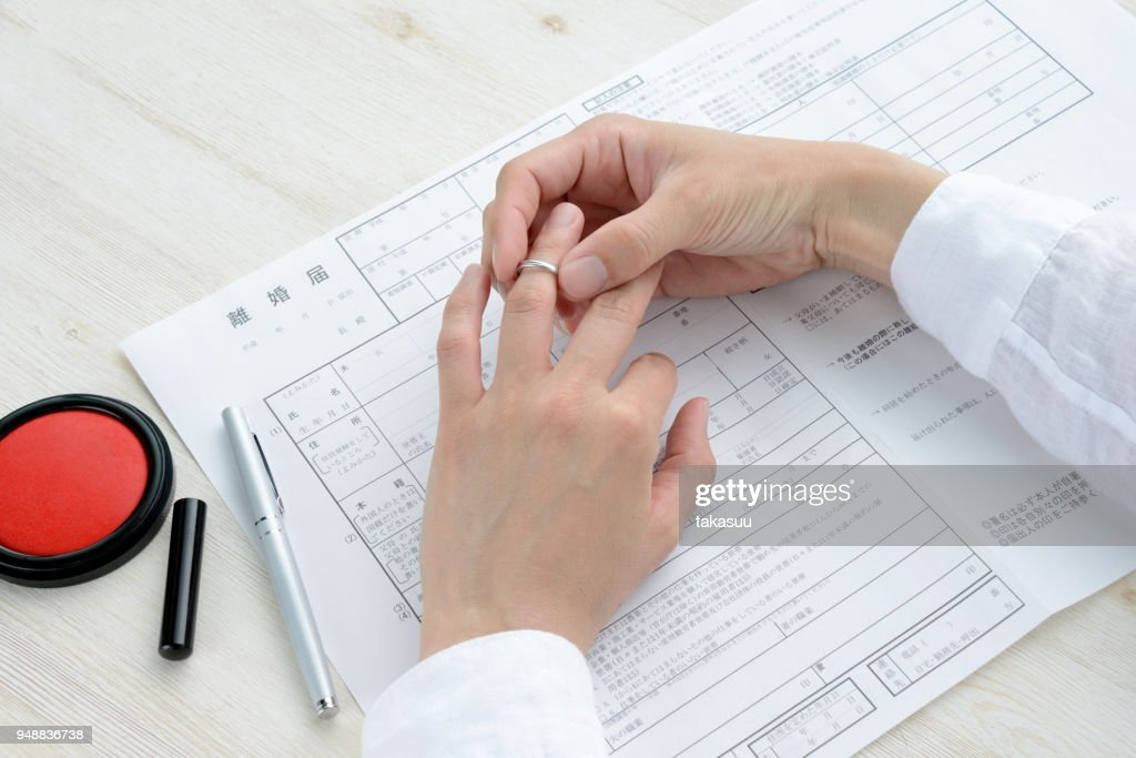 Preparation for divorce by Japanese woman : Stock Photo