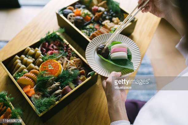 preparing for dinner - osechi ryori stock pictures, royalty-free photos & images