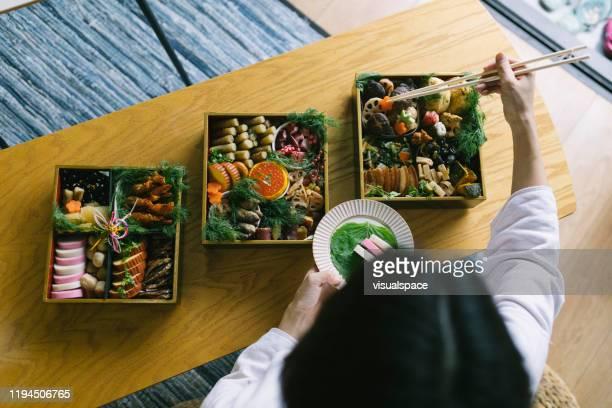 preparación para la cena - washoku fotografías e imágenes de stock