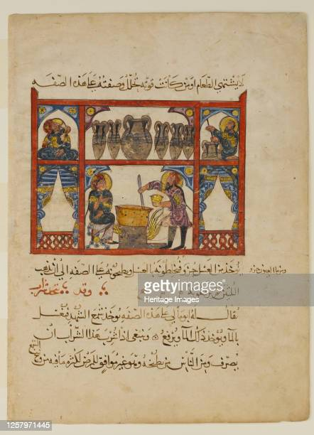 Preparing Medicine from Honey from a Dispersed Manuscript of an Arabic Translation of De Materia Medica of Dioscorides dated AH 621/ AD 1224 Artist...