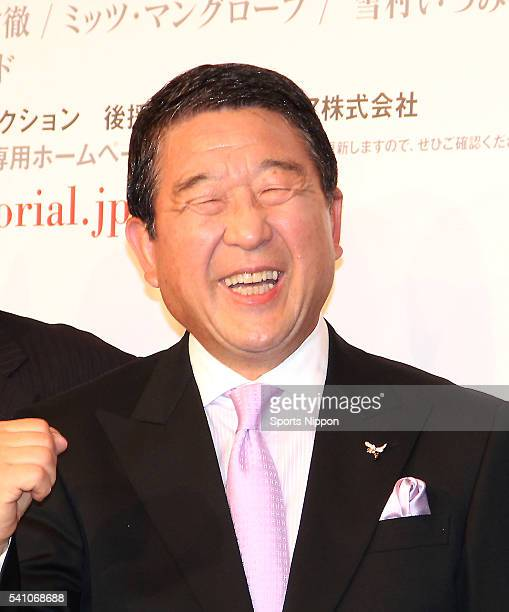 TV presenter Kazuo Tokumitsu attends the press conference ahead of the Hibari Misora memorial concert on October 21 2011 in Tokyo Japan