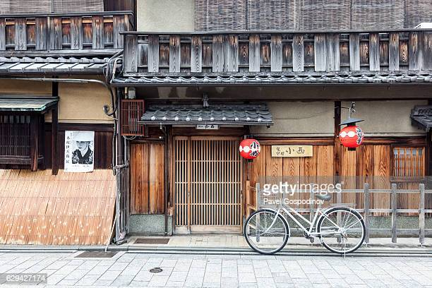 Preserved Machiya Houses On Hanami-koji Street In The Gion District, Kyoto