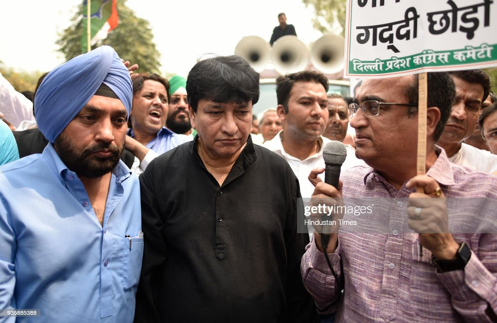 President Ajay Maken along with Haroon Yusuf Arvinder Singh Lovely and their supporters protesting against Delhi CM Arvind Kejriwal on his apology to.