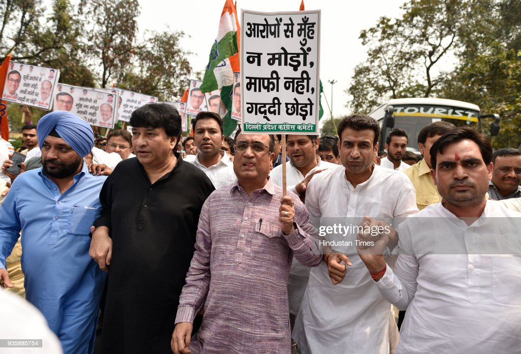 President Ajay Maken along with Haroon Yusuf Arvinder Singh Lovely and theirsupporters protesting against Delhi CM Arvind Kejriwal on his apology to..