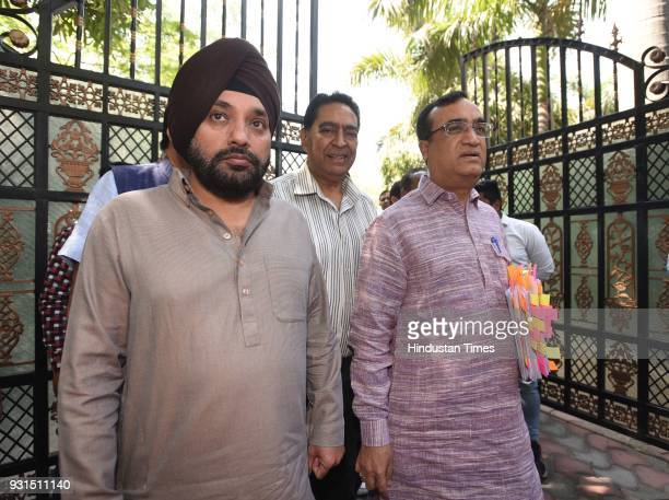 President Ajay Maken Arvinder Singh Lovely Congress leader Subhash Chopra arrive for the attending all party meeting regarding the sealing issue at...