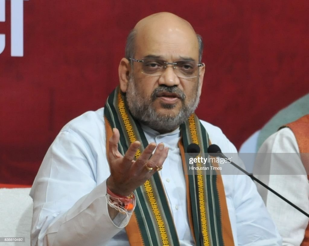 Press Conference Of BJP President Amit Shah In Bhopal
