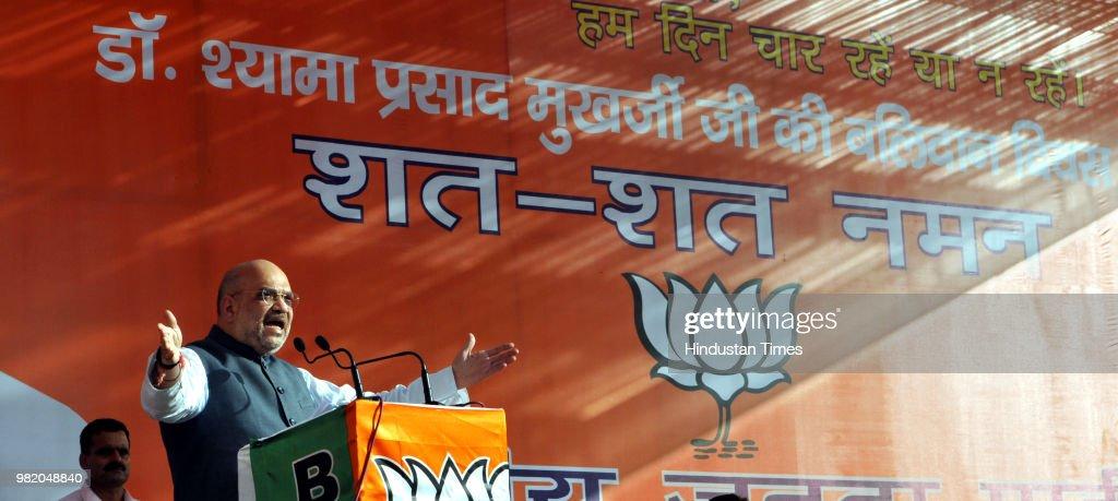 BJP President Amit Shah Addresses A Public Rally To Mark Historic Martyrdom Anniversary In Jammu