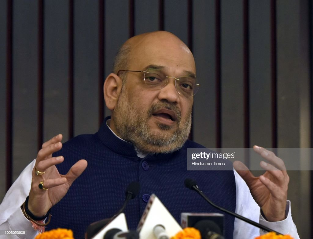 BJP President Amit Shah Addresses National Conference On Reforming Agrarian Economy: Role Of Insurance