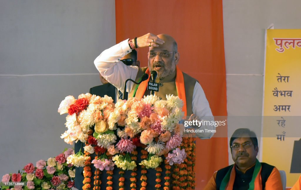 IND: BJP President Amit Shah Interacts With Party Booth Workers Of Rajasthan