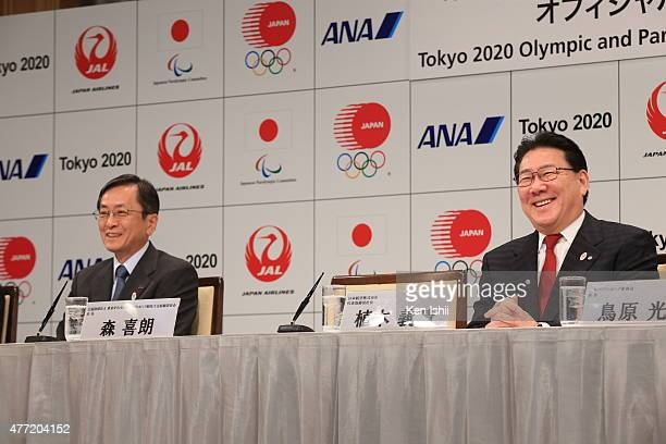 And Ana Join Tokyo 2020 Gold Partners Pictures and Photos - Getty Images
