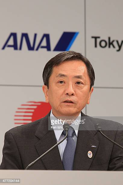 President and CEO of All Nippon Airways Co Ltd Osamu Shinobe speaks during the news conference at the Imperial Hotel on June 15 2015 in Tokyo Japan...
