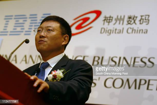 President and CEO of Digital China Holdings Limited Guo Wei gives a speech at a ceremony announcing the business partnership between IBM China/Hong...