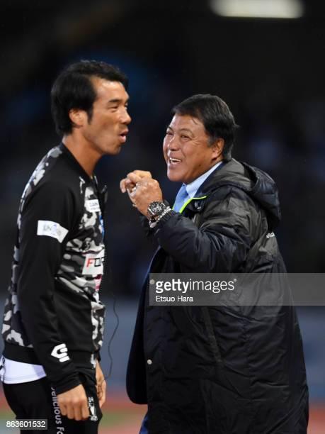 President and head coach Yasuhiko Okudera of Yokohama FC celebrates his side's second goal during the JLeague J2 match between Yokohama FC and...