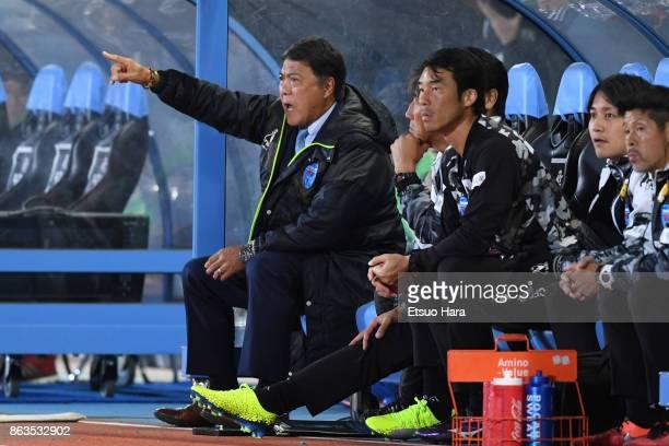 President and head coach Yasuhiko Okudera of Yokohama FC gestures during the JLeague J2 match between Yokohama FC and Machida Zelvia at Todoroki...