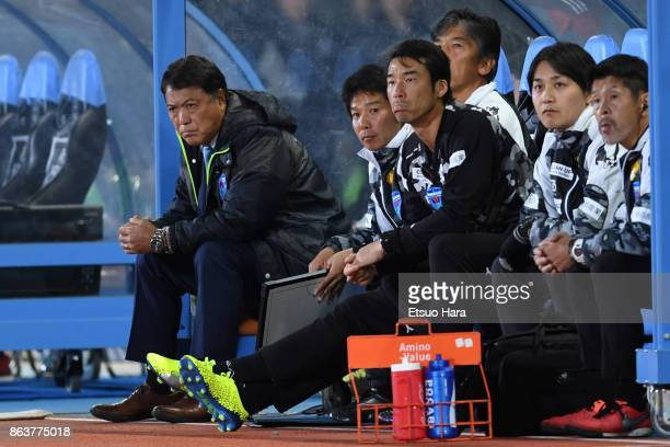 President and head coach Yasuhiko Okudera of Yokohama FC is seen during the JLeague J2 match between Yokohama FC and Machida Zelvia at Todoroki...