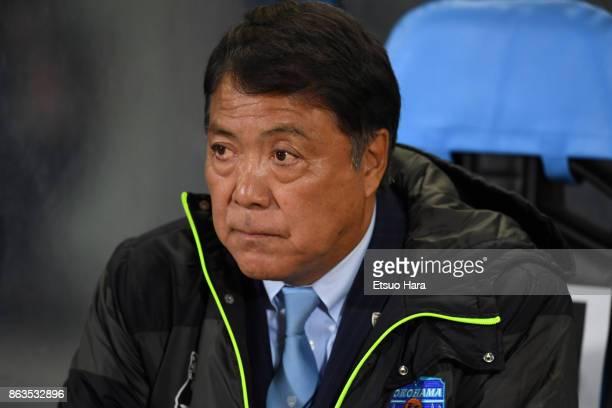 President and head coach Yasuhiko Okudera of Yokohama FC looks on prior to the JLeague J2 match between Yokohama FC and Machida Zelvia at Todoroki...