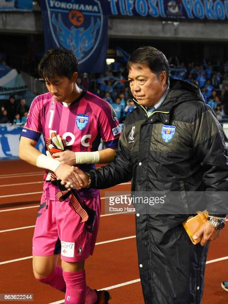President and head coach Yasuhiko Okudera of Yokohama FC shakes hands with his player Yohei Takaoka after the JLeague J2 match between Yokohama FC...
