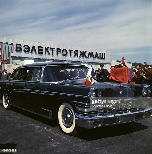 President Charles De Gaulle arrives in Novosibirsk during his visit in USSR in June 1966 in Russia