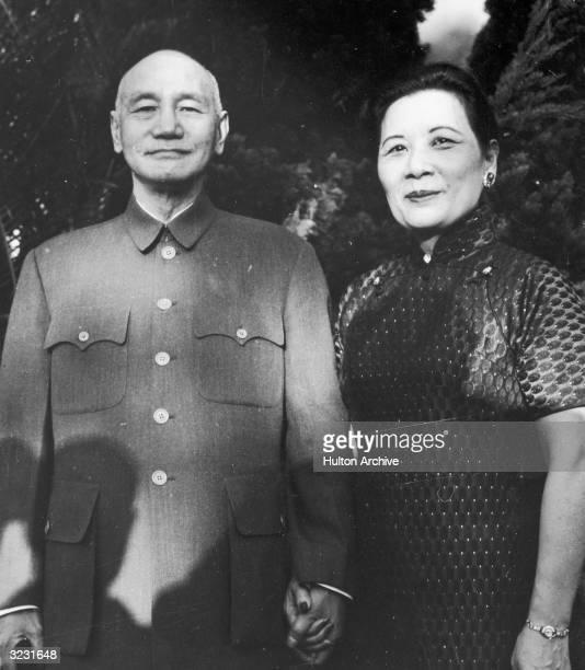 a short biography of chiang kai shek a chinese president Chiang kai-shek (traditional chinese: chiang kai-shek biography—from spartacus educational the late president lord chiang, lord chiang: short description:.