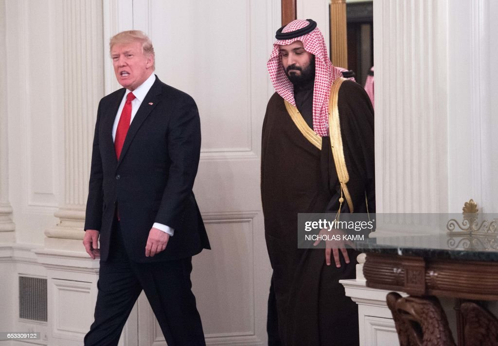 US-SAUDI-SECURITY-DIPLOMACY : News Photo