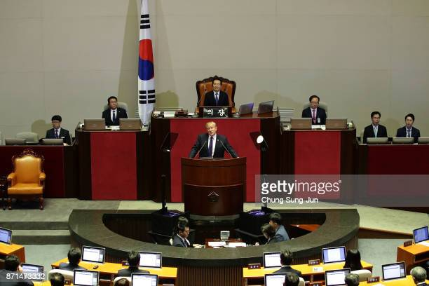 S President Donald Trump speaks at the National Assembly on November 8 2017 in Seoul South Korea Trump is in South Korea as a part of his Asian tour