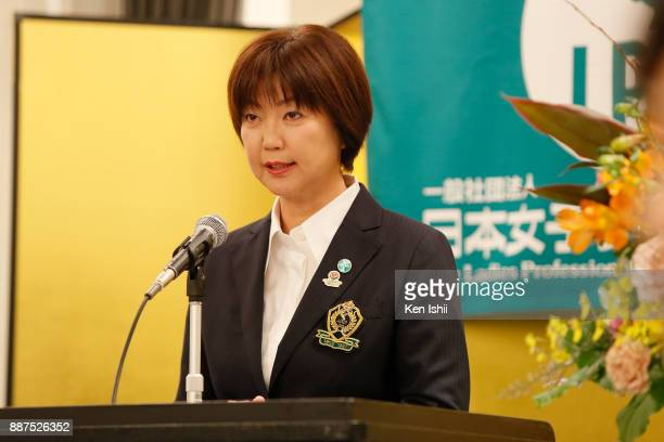 LPGA president Hiromi Kobayashi speaks during the Ladies Professional Golfers' Association of Japan induction ceremony at Hotel Monterey Ginza on...