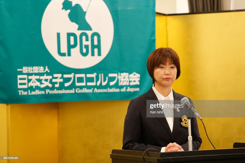 LPGA president Hiromi Kobayashi speaks during the Ladies Professional Golfers' Association of Japan induction ceremony at Hotel Monterey Ginza on December 7, 2017 in Tokyo, Japan.