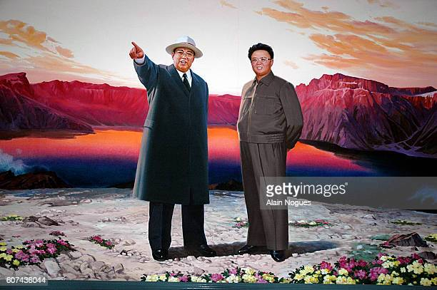 President Kim Il Sung shows the way to his son Kim Jong Il current Supreme Leader of North Korea on this fresco in the Wonsan agricultural university