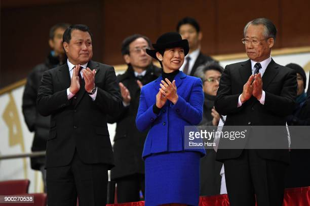 JFA president Kozo Tashima and Princess Hisako Takamado are seen during the medal ceremony after the 97th All Japan Football Championship final...