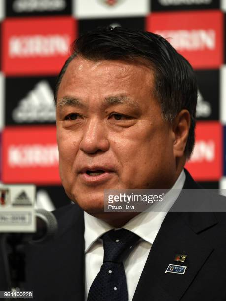 President Kozo Tashima attends the World Cup squad announcement press conference on May 31 2018 in Tokyo Japan