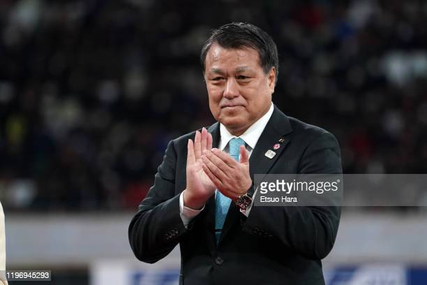 President Kozo Tashima looks on during the medal ceremony following the 99th Emperor's Cup final between Vissel Kobe and Kashima Antlers at the...