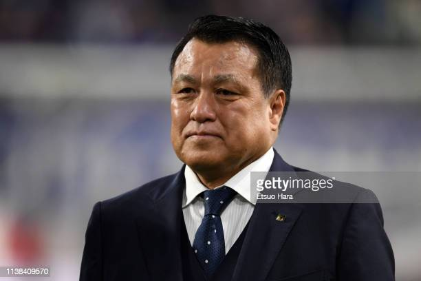 President Kozo Tashima looks on prior to during the international friendly match between Japan and Bolivia at Noevir Stadium Kobe on March 26 2019 in...