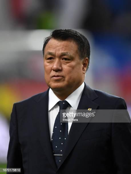 JFA president Kozo Tashima looks on prior to the international friendly match between Japan and Kyrgyz at Toyota Stadium on November 20 2018 in...