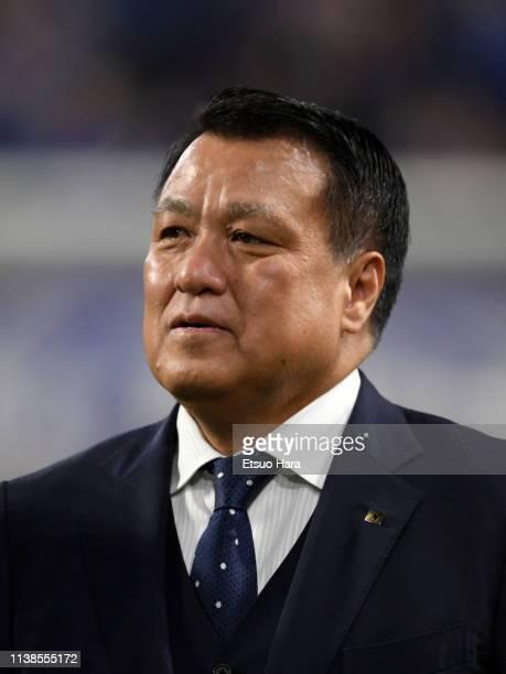 President Kozo Tashima looks on prior to the international friendly match between Japan and Bolivia at Noevir Stadium Kobe on March 26 2019 in Kobe...