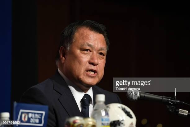President Kozo Tashima spekas during a press conference at Hilton Tokyo Narita Airport on July 5 2018 in Narita Narita Japan