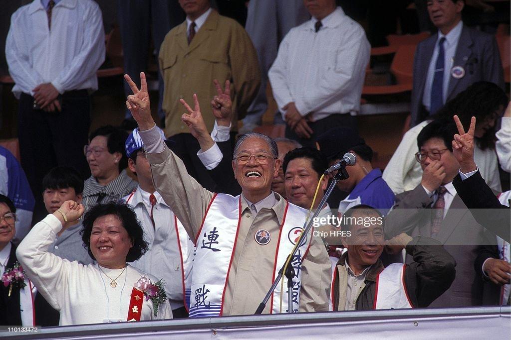 President Lee Teng Hui in Penghu, Taiwan on Mars 15, 1996. : News Photo