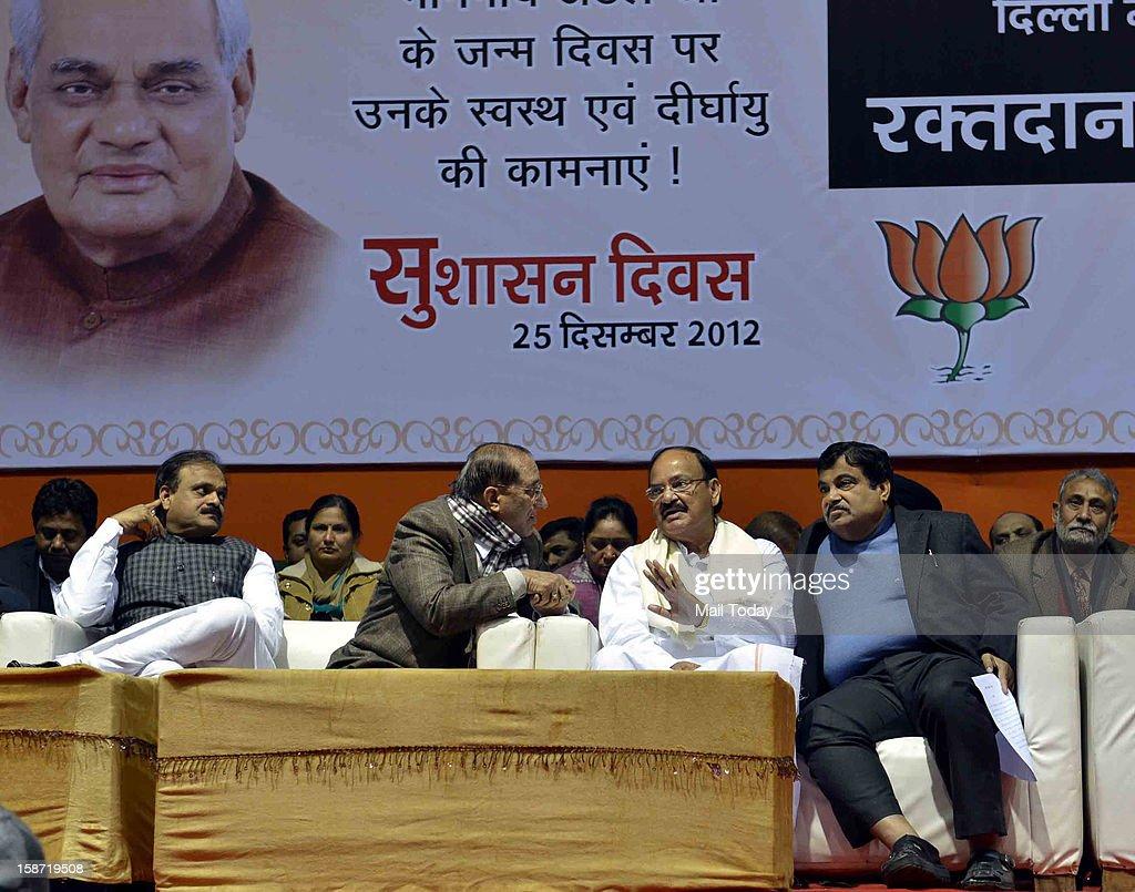 BJP President Nitin Gadkari releases publications with senior leader Venkaiah Naidu and others as they observe party veteran Atal Bihari Vajpayee birthday as Sushasan Diwas in New Delhi on Tuesday.