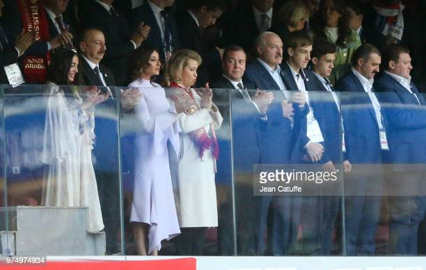 President of Azerbaijan Ilham Aliyev and his wife Mehriban Aliyeva Prime Minister of Russia Dmitry Medvedev and his wife Svetlana Medvedeva President...