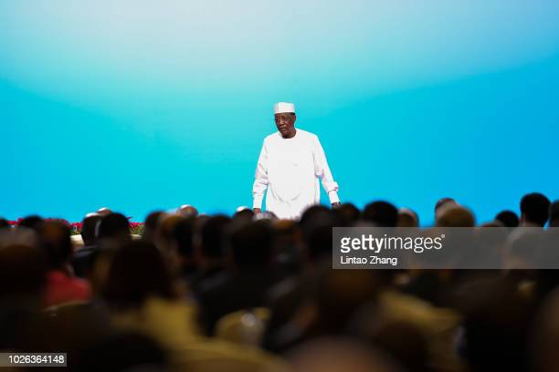 President of Chad Idriss Deby attend the Highlevel Dialogue between Chinese and African Leaders and Business and Industry Representatives and the...